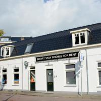 Short Stay Wageningen