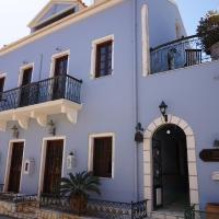Apartments  Faros Suites (Adults Only)