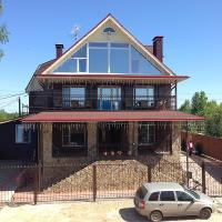 Guest House Ark-Otel