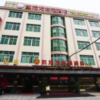 Kaiserdom Hotel(Guangzhou Airport Branch)