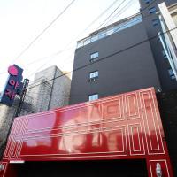 Hotel Yaja Suwon