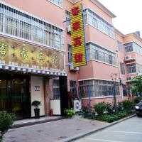 Xianyang Guest Hotel
