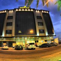 Jablah 1 ApartHotel