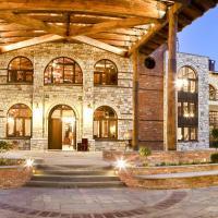 Kazarma Hotel
