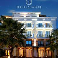 Electra Palace Athens Opens in new window