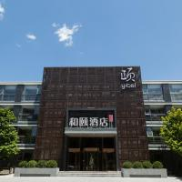 Yitel Zhongguancun Software Park, Beijing - Promo Code Details