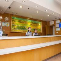 7Days Inn Beijing Beihai Park - Promo Code Details