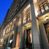 Hotel Monterey Kyoto - Promo Code Details