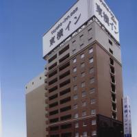 Toyoko Inn Iwaki Ekimae