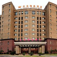 Yasheng Hotel Taicang Shaxi