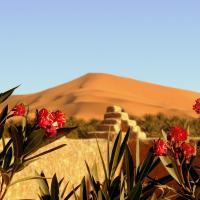La Vallée des Dunes