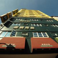 Kindness Hotel Xiong Zhong Branch