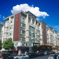 Yiwu Yuejia Business Hotel
