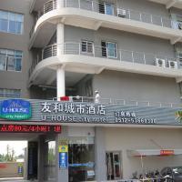 U-House City Hotel