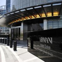 Armani Hotel Dubai - Promo Code Details