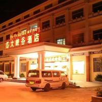 Linzhi Daxiagu Hotel