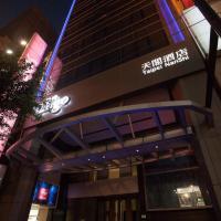 The Tango Hotel Taipei Nanshi