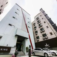 Hotel Star Mini Seongnam