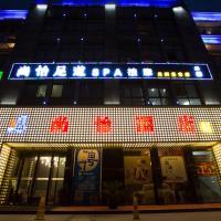Shangyi Hotel Boutique Branch
