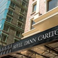 Dann Carlton Quito