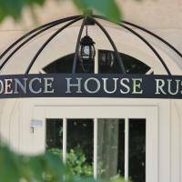 Residence House Ruse