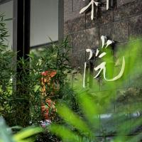 The Hotel Zen Urban Resort