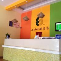 8 Inns Dongguan Tangxia Center Branch