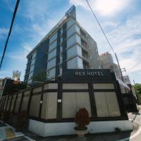 Cheonan Rex Hotel
