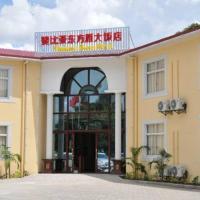 Oriental Swan Hotel Kitwe