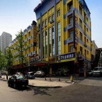 Home Inn Hangzhou East Railway Station Tiancheng Road