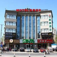 Motel Dalian Jinzhou Jiefang Square