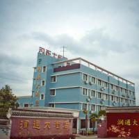 Nantong Runtong Hotel