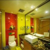 Mingren Master Hotel