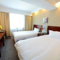 GreenTree Inn ShanDong YanTai PengLai Free Harbor Business Hotel
