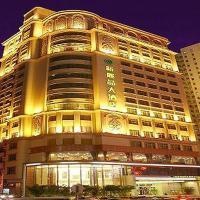 New Lijing Hotel