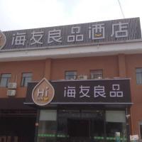 Hi Inn Shanghai Fengxian Xidu