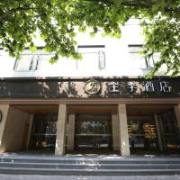 JI Hotel Xintiandi Shanghai - Promo Code Details