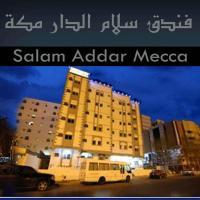 Salam Al Dar Makkah Hotel