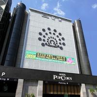 Popcorn Hotel Seongnam