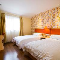 Home Inn Hangzhou East Railway Station West Square Xinfeng Road - Promo Code Details