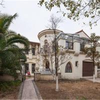 Homelike Villa - Fengxian California Style