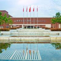 Tianjin Haihe Wenhua Hotel