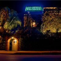 里亞德達茲爾亞酒店