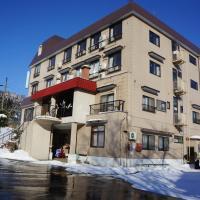 Hotel New Fukudaya