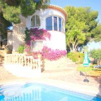 Holiday Home Marina 8