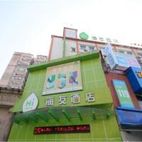 Hi Inn Shanghai Gonghexin Road Daning