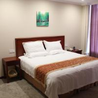 GreenTree Inn Shanghai Hongqiao International Airport Songhong Road Express Hotel - Promo Code Details