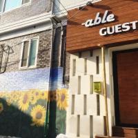 Able Guesthouse - dom gościnny Dongdaemun - Seul