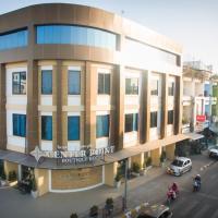 Center Point Boutique Hotel