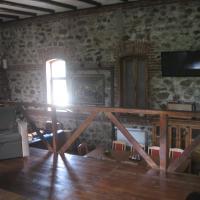 Guesthouse Melnitsata